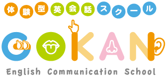 GOKAN英会話スクール